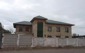 10-комнатный дом, 333.3 м², 20 сот., Тауелсиздик (Центральная) 2/1 за 50 млн 〒 в Приозёрске