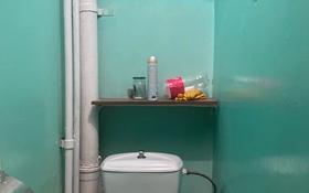 2-комнатная квартира, 52 м², 1/5 этаж помесячно, мкр Айнабулак-3 147 за 90 000 〒 в Алматы, Жетысуский р-н