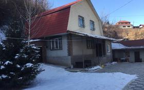 4-комнатный дом посуточно, 120 м², 11 сот., Шокая за 35 000 〒 в Алматы, Медеуский р-н