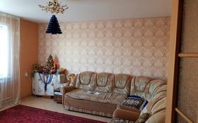 2-комнатная квартира, 50 м², 5/5 этаж, Темирбаева за 11.2 млн 〒 в Костанае