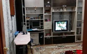 2-комнатная квартира, 50 м², 5/6 этаж, улица Осипенко 2 А за 13.5 млн 〒 в Кокшетау
