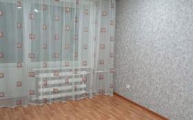 1-комнатная квартира, 32 м², 5 этаж, улица Шухова 12 за 9.4 млн 〒 в Петропавловске