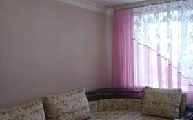 2-комнатная квартира, 52 м², 4/5 этаж, Жамбыла Жабаева за 15.8 млн 〒 в Петропавловске