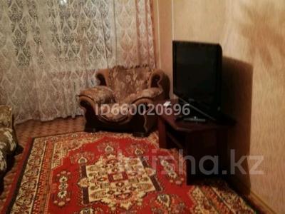 2 комнаты, 20 м², улица Гагарина 2/2 за 37 000 〒 в Уральске — фото 2