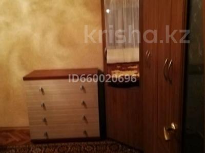2 комнаты, 20 м², улица Гагарина 2/2 за 37 000 〒 в Уральске — фото 3