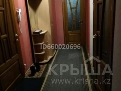 2 комнаты, 20 м², улица Гагарина 2/2 за 37 000 〒 в Уральске — фото 4