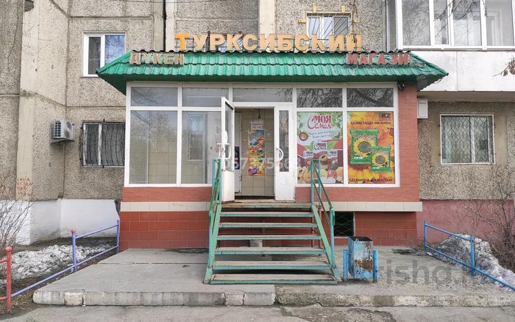 Магазин площадью 85 м², Турксибская улица 53 за 28 млн 〒 в Семее