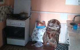 2-комнатный дом, 100 м², 10 сот., Алия Молдагулова 151 — Сетпенбетова за 4.5 млн 〒 в
