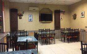 Действующее кафе за 15 млн 〒 в Жезказгане