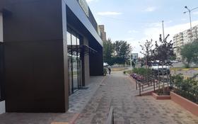 Магазин за 2.5 млн 〒 в Нур-Султане (Астана), Сарыарка р-н