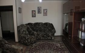 3-комнатная квартира, 54.6 м², 3/5 этаж, проспект Абая 64 за 4.5 млн 〒 в Аркалыке