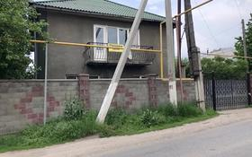 3-комнатный дом, 159.7 м², 10.66 сот., Суюнбая 119а за ~ 21.3 млн 〒 в
