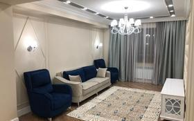 4-комнатная квартира, 150 м², 11/22 этаж, Снегина 32/1 за 115 млн 〒 в Алматы, Медеуский р-н