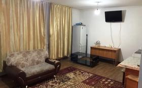 1-комнатная квартира, 44 м², 1/13 этаж помесячно, Кудайбердиулы 17 за 85 000 〒 в Нур-Султане (Астана)