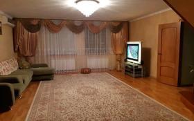 5-комнатный дом, 238 м², Ул.Букенбаева 12 — Гуцало за 40 млн 〒 в Заречном