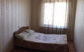 3-комнатная квартира, 58.6 м², 4/5 этаж, Привокзальный-3 22 за 15 млн 〒 в Атырау, Привокзальный-3
