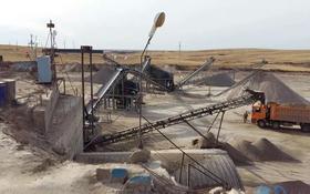 Действующий карьер с оборудованием. за 450 млн 〒 в Аршалы