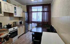 2-комнатная квартира, 65 м², 9/9 этаж, Орбита 1 16/1 за 21.9 млн 〒 в Караганде, Казыбек би р-н