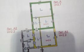 3-комнатный дом, 66 м², 4 сот., Ленина — Розы Люксембург за 11.5 млн 〒 в Павлодаре
