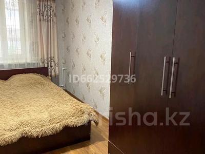 3-комнатная квартира, 60 м², 2/2 этаж посуточно, Аль-Фараби 158/1 — Темирбаева за 13 000 〒 в Костанае