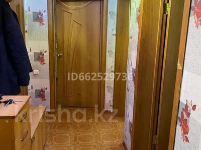 3-комнатная квартира, 60 м², 2/2 этаж посуточно, Аль-Фараби 158/1 — Темирбаева за 13 000 〒 в Костанае — фото 8