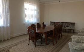 5-комнатный дом, 200 м², 6 сот., Наурызбайский р-н, мкр Карагайлы за ~ 55 млн 〒 в Алматы, Наурызбайский р-н