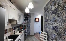 1-комнатная квартира, 30 м², 6/9 этаж, 38-ая — проспект Улы Дала за 12.6 млн 〒 в Нур-Султане (Астана), Есиль р-н