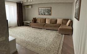 3-комнатная квартира, 81 м², 4/12 этаж, Тажибаевой за 52 млн 〒 в Алматы, Бостандыкский р-н