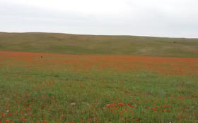 крестьянское хозяйство за 154 млн 〒 в Ульгилях