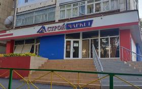 Магазин площадью 265 м², Абая 48 за 70 млн 〒 в Кокшетау