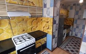 2-комнатная квартира, 50 м², 2/4 этаж помесячно, проспект Бауыржан Момышулы 4 — Аль-фараби за 120 000 〒 в Шымкенте