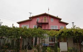 Продажа жилья в болгарии закон о недвижимости в дубай