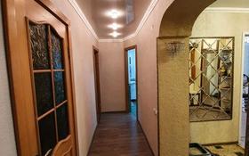 4-комнатная квартира, 76 м², 2/5 этаж, улица Мухтара Ауэзова 252 за 20 млн 〒 в Кокшетау