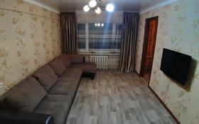 3-комнатная квартира, 63 м², 1/5 этаж посуточно, Торайгырова 87 за 12 000 〒 в Павлодаре