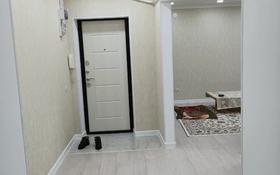3-комнатная квартира, 70 м², 2/10 этаж помесячно, 101 й стр бригады 6/1 за 150 000 〒 в Актобе