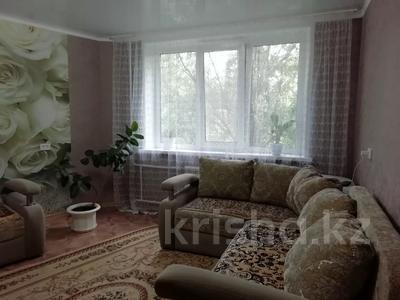 4-комнатная квартира, 80 м², 3/5 этаж, Ул.Болатбаева за 15.7 млн 〒 в Петропавловске
