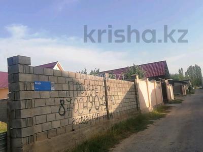 Участок 8 соток, Пахтакор мкр за 15 млн 〒 в Шымкенте