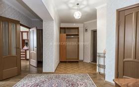 2-комнатная квартира, 90 м², 4/5 этаж, Габидена Мустафина 1 за 26.3 млн 〒 в Нур-Султане (Астана)