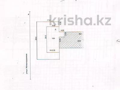 Здание, площадью 156 м², Железнодорожная 23 за ~ 5.2 млн 〒 в Жезказгане — фото 17