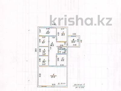Здание, площадью 156 м², Железнодорожная 23 за ~ 5.2 млн 〒 в Жезказгане — фото 19