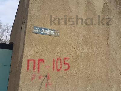 Здание, площадью 156 м², Железнодорожная 23 за ~ 5.2 млн 〒 в Жезказгане — фото 5