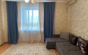 3-комнатная квартира, 73 м², 3/5 этаж, ул Сатпаева 19а за 25 млн 〒 в Атырау