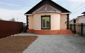 4-комнатный дом, 120 м², 4.5 сот., улица Каирбекова — Шевченко за 22 млн 〒 в Костанае