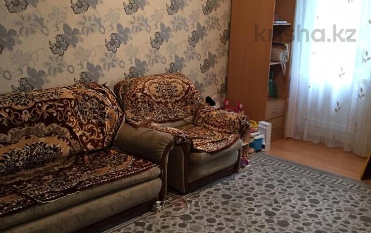 2-комнатная квартира, 44.1 м², 4/4 этаж, Нурмакова — Казыбек Би за 20.5 млн 〒 в Алматы, Алмалинский р-н