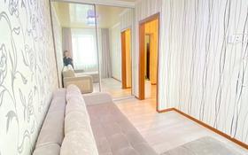 1-комнатная квартира, 31 м², 8 этаж посуточно, Рыскулбекова 31/1 за 7 000 〒 в Нур-Султане (Астана), Есиль р-н