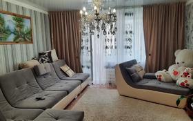 2-комнатная квартира, 52.3 м², 3/5 этаж, 40 лет победы 64 за 12.5 млн 〒 в Шахтинске