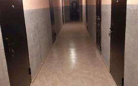 1-комнатная квартира, 16 м², 1/2 этаж помесячно, мкр Улжан-2, Бесшатыр 5 за 45 000 〒 в Алматы, Алатауский р-н
