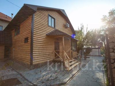 Продам сауну за 137 млн 〒 в Алматы, Наурызбайский р-н — фото 2
