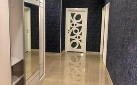 3-комнатная квартира, 120 м², 1/12 этаж помесячно, Астана 98 — Шаяхметова за 300 000 〒 в Шымкенте, Каратауский р-н