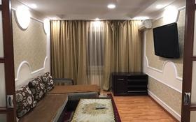 2-комнатная квартира, 60 м², 1/5 этаж посуточно, Чайковского 37 — Макатаева за 10 000 〒 в Алматы, Алмалинский р-н
